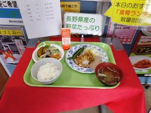 食育ランチ(メニュー)