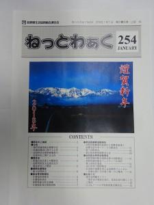 254_HP用表紙