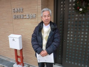 石巻増田会長