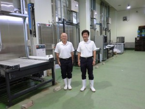 画像:渡波水産加工