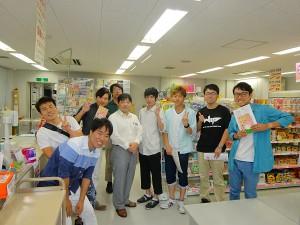 松本大学生協 600