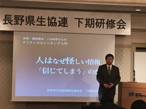 菊池教授の講演 600