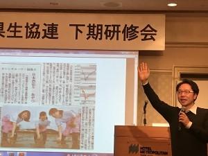 小山良太教授の講演 600